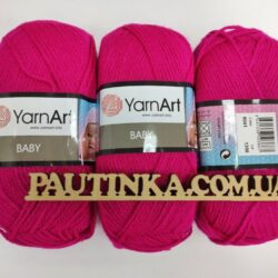 Baby Yarnart - Беби - 8041 малина