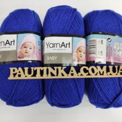 Baby Yarnart - Беби - 979 синий