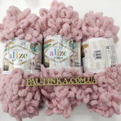 Alize Puffy (Пуффи Ализе) упаковка 5 мотков- 161 пудра