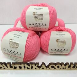 Gazzal Baby Cotton (Газзал беби коттон) 3460 розовый неон