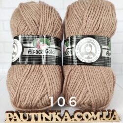 Alpaca Gold MT - 106 - какао