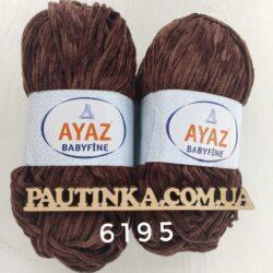 Ayaz Baby fine - 6195 шоколад