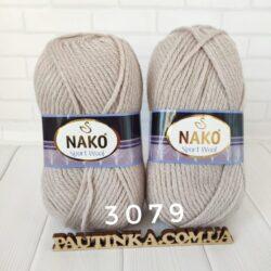 Nako Sport Wool - 3079