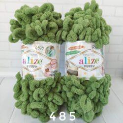 Alize Puffy (Пуффи Ализе) 485 оливка