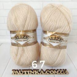 ANGORA GOLD Alize (Ангора Голд) - 67