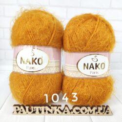 Paris Nako Париж Нако 1043