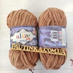 Велуто Alize Velluto - 329