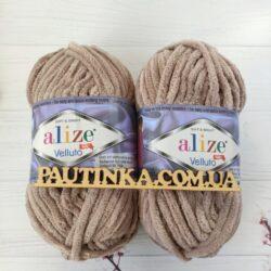Велуто Alize Velluto - какао