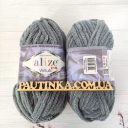 Велуто Alize Velluto - 87