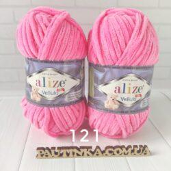 Велуто Alize Velluto - 121