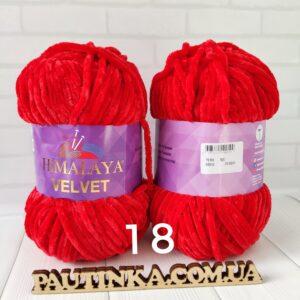 Вельвет - Himalaya Velvet велюровая пряжа