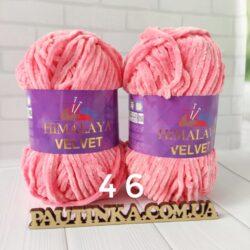 Himalaya Velvet Вельвет - 46 - плюшевая пряжа