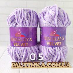 Himalaya Velvet Вельвет - 05 - плюшевая пряжа