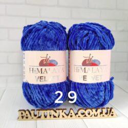 Himalaya Velvet Вельвет - 29 - плюшевая пряжа