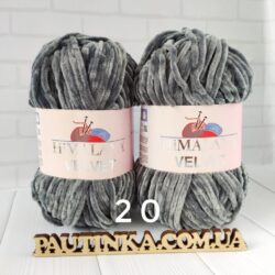 Himalaya Velvet Вельвет - 20 - плюшевая пряжа