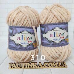 Велуто Alize Velluto - 310