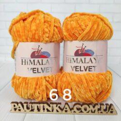Himalaya Velvet Вельвет - 68 - плюшевая пряжа