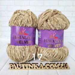 Himalaya Velvet Вельвет - 17 - плюшевая пряжа