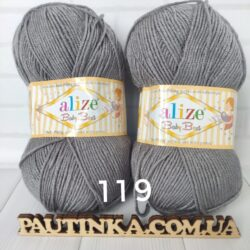 Baby Best (Беби бест) антипиллинг акрил - 119 т.серый