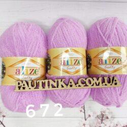 Плюшевая пряжа Softy Alize (Софти Ализе) 672 фиолет
