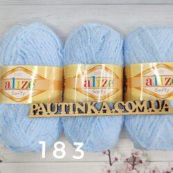Плюшевая пряжа Softy Alize (Софти Ализе) 183 светло голубой
