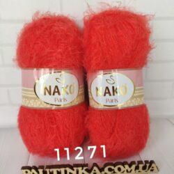 Paris Nako Париж Нако 11271