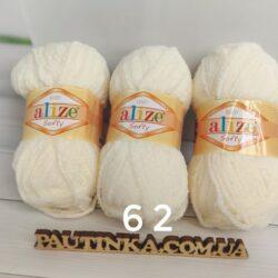 Плюшевая пряжа Softy Alize (Софти Ализе) 62 молочный