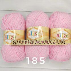 Плюшевая пряжа Softy Alize (Софти Ализе) 185 нежно розовый