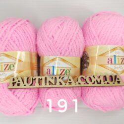 Плюшевая пряжа Softy Alize (Софти Ализе) 191 ярко розовый