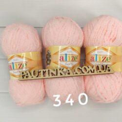 Плюшевая пряжа Softy Alize (Софти Ализе) 340 персик