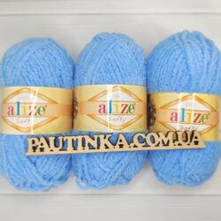 Плюшевая пряжа Softy Alize (Софти Ализе) 40 голубой