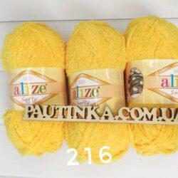 Плюшевая пряжа Softy Alize (Софти Ализе) 216 желтый