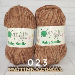 Baby Smile Vizell - 23 шоколад - плюшевая пряжа