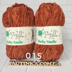 Baby Smile Vizell - 15 коричневый- плюшевая пряжа