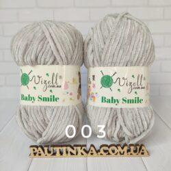 Baby Smile Vizell - 03 светло серый - плюшевая пряжа