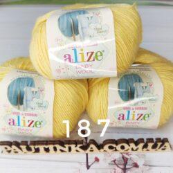Alize Baby wool (Беби вул Ализе) 187 бежевый
